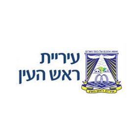 לוגו ראש העין