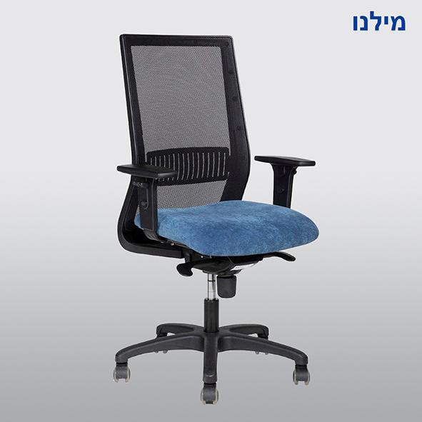 כיסא מזכירה