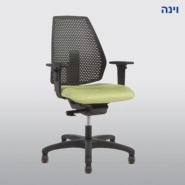 כיסא מזכירה יוקרתי