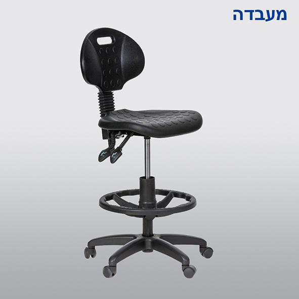 כיסא עובד מעבדה