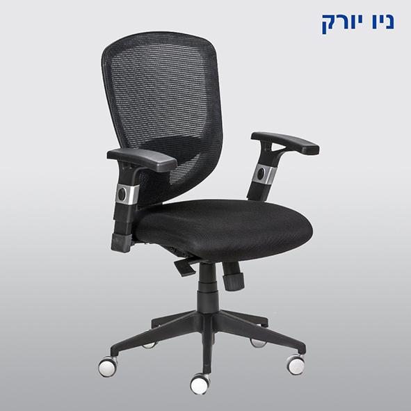 כיסא עובד אורטופדי מתכוונן