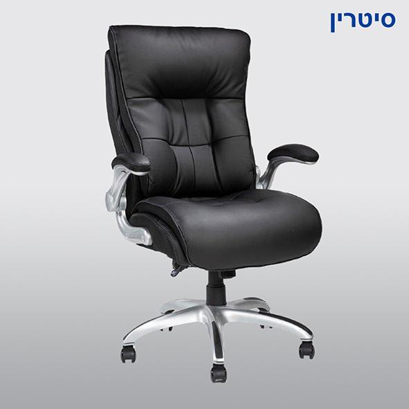 כיסא שמנים