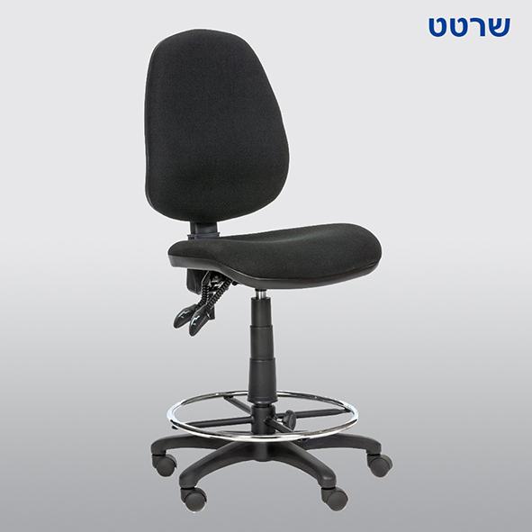 כיסא שרטט