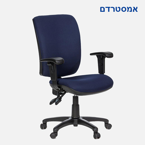 רי דיזיין כיסא משרדי אמסטרדם