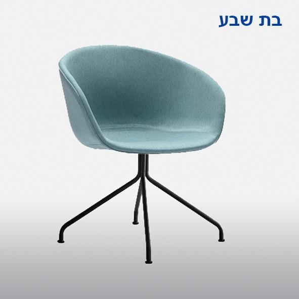 re-design כיסא אורח דגם בת שבע