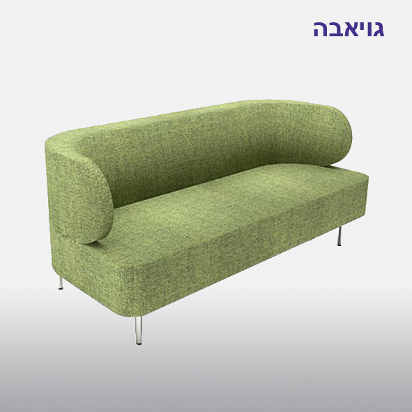 re-design כיסא אורח דגם גויאבה