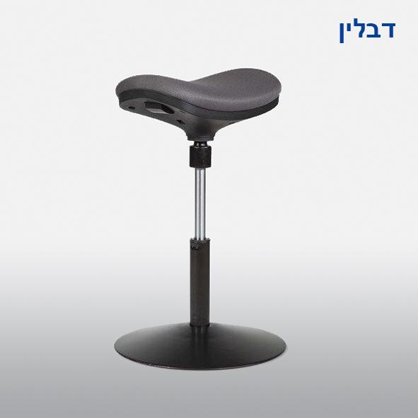 רי דיזיין כיסא משרדי דבלין