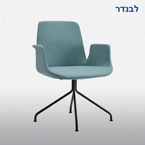 re-design כיסא אורח דגם לבנדר
