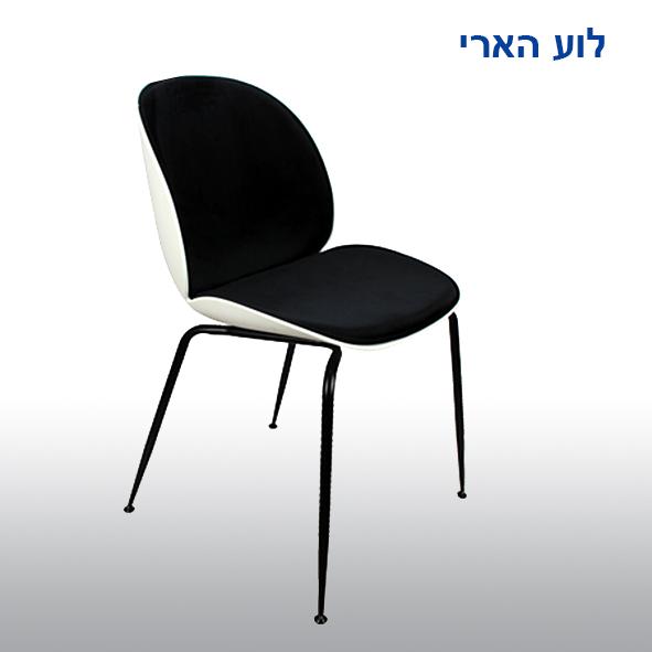 re-design כיסא אורח דגם לוע הארי