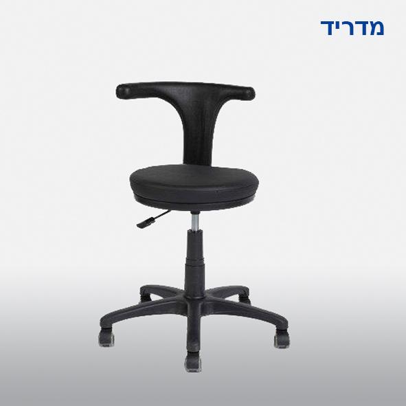 רי דיזיין כיסא משרדי מדריד