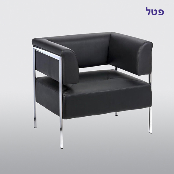 re-design כיסא אורח דגם פטל