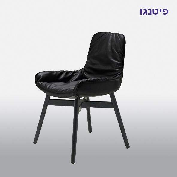 re-design כיסא אורח דגם פיטנגו