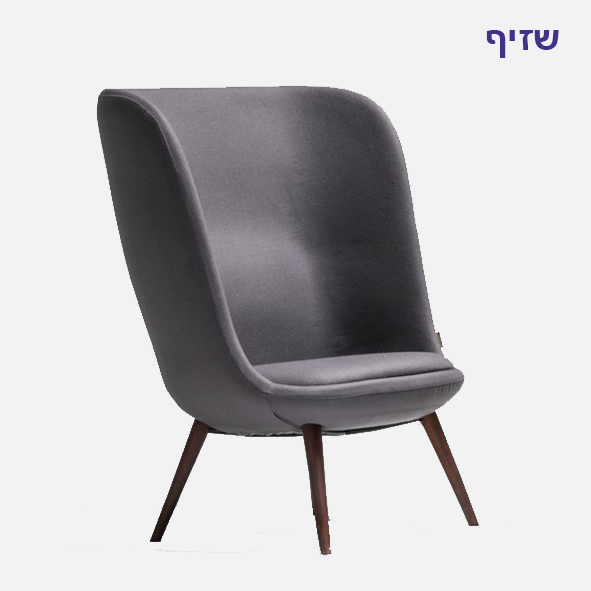re-design כיסא אורח דגם שזיף