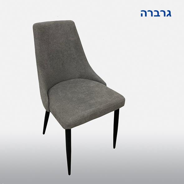 re-design כיסא אורח דגם גרברה