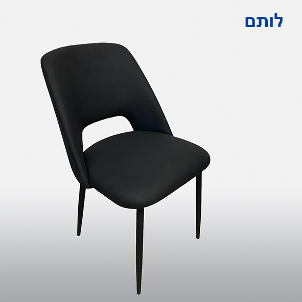 re-design כיסא אורח דגם לוטם